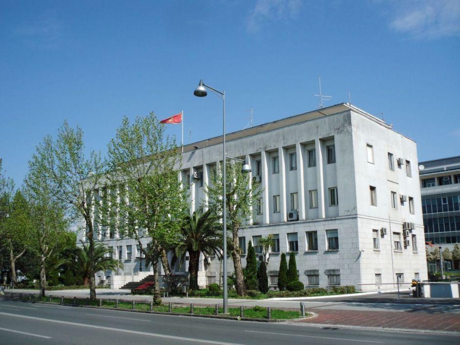 Podgorica Montenegro
